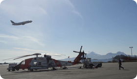 Coast Guard Takeoff